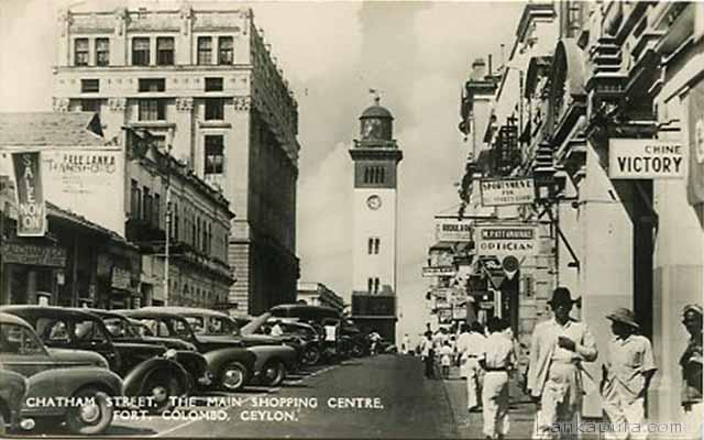 chatham-street-colombo-sri-lanka-1954.jpg