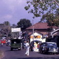 Panadura to Ratnapura Road, Sri Lanka 1962