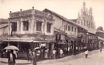 Castle Hill Street, Kandy, Ceylon Sri Lanka 1920