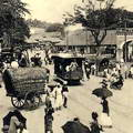 Electric Tramways on Main Street Colombo Ceylon Early 1900s