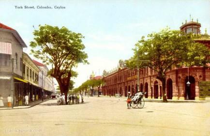 York Street Colombo, Ceylon c.1910