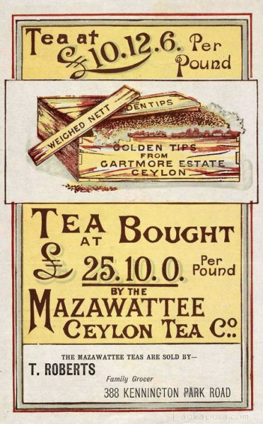 Tea Advertisment Mazawattee Ceylon