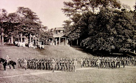 Cadet Battalion, Royal College, Colombo