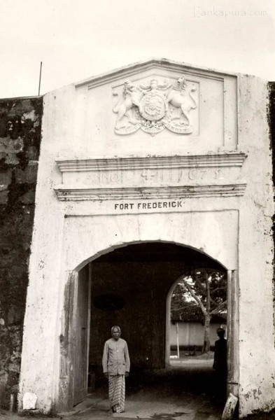 The Gateway at Fort Frederick, Trincomalee, Ceylon