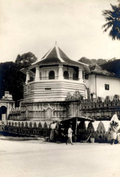 Temple of the Tooth, Kandy, Ceylon 1930 - 1940