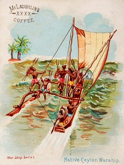 Antique 1880's Victorian trade card with Native Ceylon Warship, McLaughlin's Coffee, USA