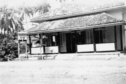 Punchbowl forces club (RAF) situated in Colombo 1945
