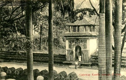 Gateway at Kandy Temple of the Tooth