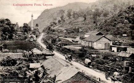 Kadugannawa Station