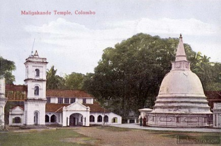 Maligakande Temple, Colombo