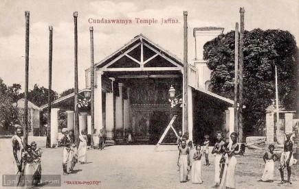 Kandaswamy Kovil Jaffna, Ceylon