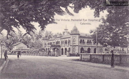 Victoria Memorial Eye and Ear Hospital, Colombo c1910s