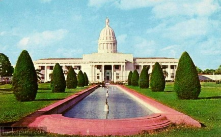 New Town Hall, Colombo